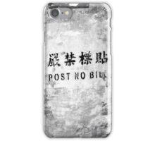 post no bill 嚴禁標貼 iPhone Case/Skin