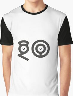 Pokemon Go - Unown - Go Graphic T-Shirt