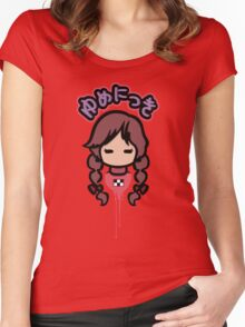 Dripping Dreams Women's Fitted Scoop T-Shirt