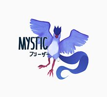 Pokemon GO- Team Blue / Mystic  Unisex T-Shirt