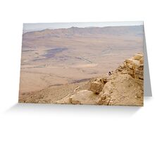 Israel, Negev, The Ramon Crater,  Greeting Card