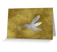 Grunge Hummingbird Greeting Card
