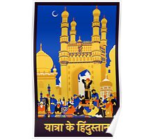 Vintage Travel Poster - India Poster