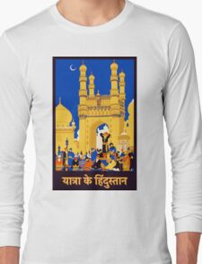 Vintage Travel Poster - India Long Sleeve T-Shirt