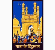 Vintage Travel Poster - India Unisex T-Shirt