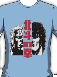 Kenshiro and Raoh T-Shirt