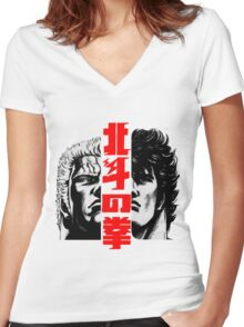 Kenshiro and Raoh Women's Fitted V-Neck T-Shirt