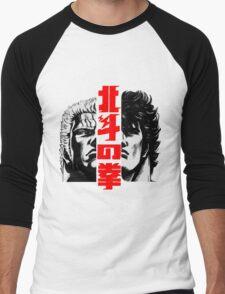 Kenshiro and Raoh Men's Baseball ¾ T-Shirt