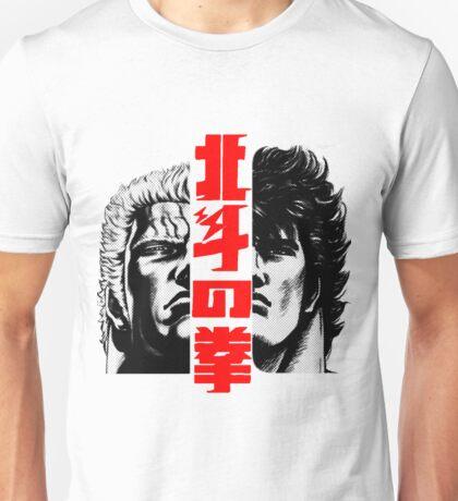 Kenshiro and Raoh Unisex T-Shirt