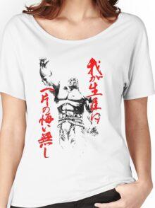 Raoh Women's Relaxed Fit T-Shirt