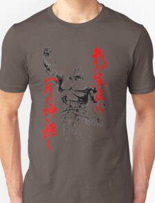 Raoh T-Shirt