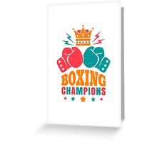 Boxing Greeting Card