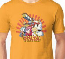 Samurai Pizza Caaaats! Unisex T-Shirt