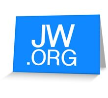 Jw.org Greeting Card