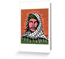 Palestinian Che Greeting Card
