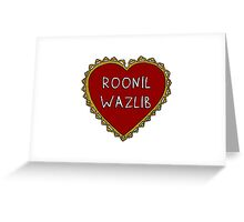 Roonil Wazlib Harry Potter Greeting Card
