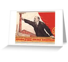 Sovjet Poster: The Ghost of Communism is in Europe (Lenin) Greeting Card