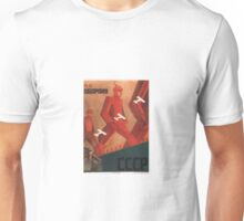 Sovjet Poster: To the Defence ! Unisex T-Shirt