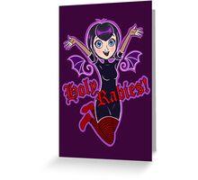 Holy Rabies! Greeting Card