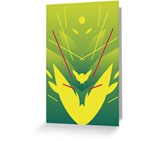 Brazil Abstract Greeting Card