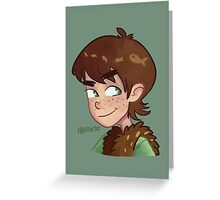 Young Hiccup Greeting Card