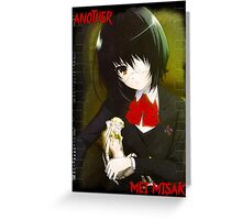 Another - Mei Misaki Greeting Card