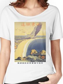 Vintage poster - Shantung Railway Women's Relaxed Fit T-Shirt