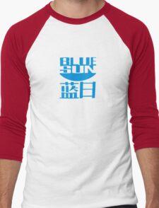 Firefly - Blue Sun Men's Baseball ¾ T-Shirt