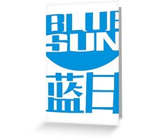 Firefly - Blue Sun Greeting Card
