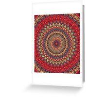 Mandala 127 Greeting Card