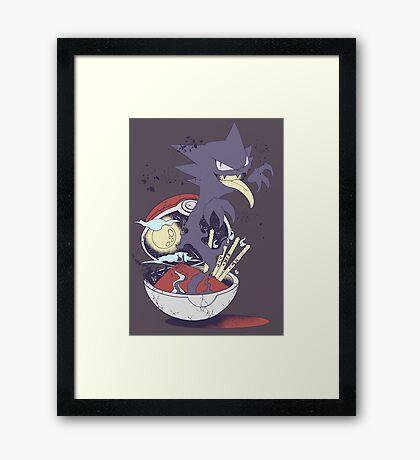 sweet suite Framed Print