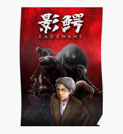 Kagewani Season 1 Opening Screen Poster