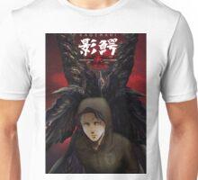 Kagewani Shou (Season 2) Opening Screen Unisex T-Shirt