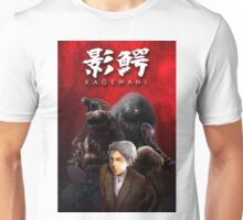 Kagewani Season 1 Opening Screen Unisex T-Shirt