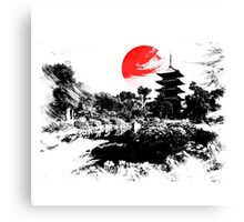 Japan - Kyoto Canvas Print