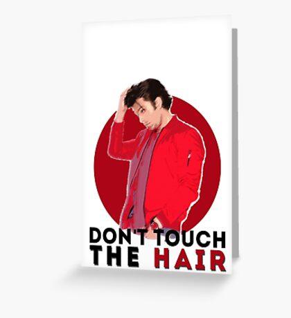 don't touch the hair - sebastian stan Greeting Card