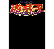 Yu-Gi-Oh Japanese Logo  Photographic Print