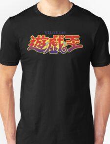 Yu-Gi-Oh Japanese Logo  T-Shirt