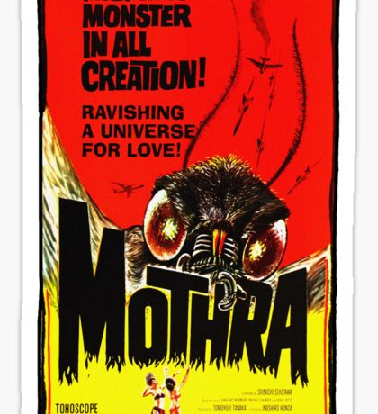 MOTHRA! Sticker