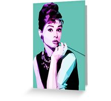 Breakfast at Tiffany's  Greeting Card