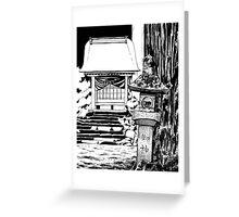 Stone Lantern, Ashikuraji Greeting Card