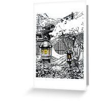 Teahouse, Kanazawa Greeting Card