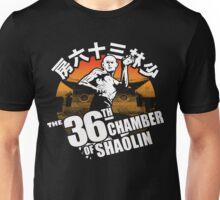 CLASSIC RETRO KUNGFU MOVIE GORDON LIU 36 CHAMBER OF SHAOLIN AKA MASTER KILLER  Unisex T-Shirt