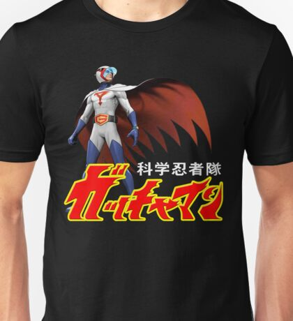 apparel battle of the planets - photo #3