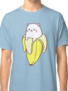 Bananya ! Classic T-Shirt