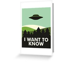I Want to Know Greeting Card