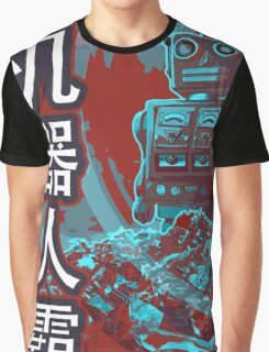 Robot Overlords Graphic T-Shirt
