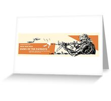 Metal Gear Solid 4: Guns of the Patriots Greeting Card