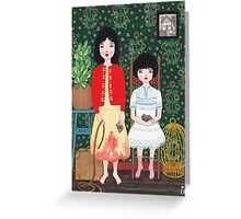 A Tale of Two Sisters 장화, 홍련 Greeting Card