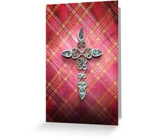 Quilled Simple Cross Greeting Card